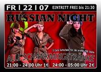 Russian Night@Excalibur
