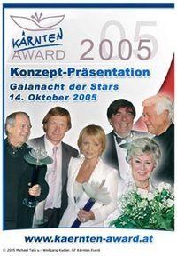 Kärnten Award 2005@Messegelände Klagenfur