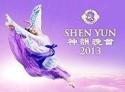 Shen Yun@Wiener Stadthalle, Halle F