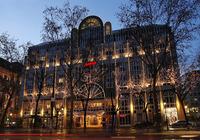 Silvestergala im Vienna Marriott Hotel