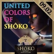United Colors of Shôko@Shôko