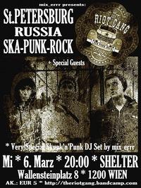 St. Petersburg Ska-Punk Attack@Shelter