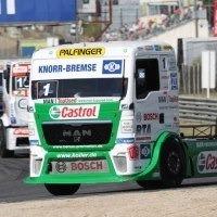 Truck Race Trophy