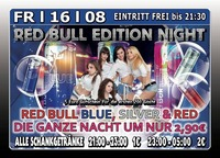Red Bull Edition Night@Excalibur