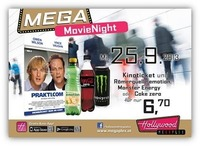 Mega Movienight: prakti.com
