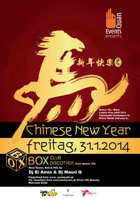 Chinese New Year Party - Year of the Horse hosted by Quan Events
