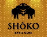 Der Shôko Freitag