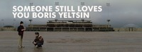 Someone Still Loves You Boris Yeltsin (USA)@Chelsea Musicplace