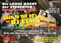 Back to the 60's@Bricks - lazy dancebar