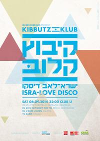 Kibbutz Klub: Isra-Love Disco@Club U