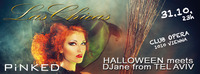 Las Chicas Halloween Special (women only)@Opera Club