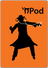 Gruppenavatar von Wir haben einen iPod