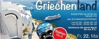 Party around the World - Station 6: Grichenland