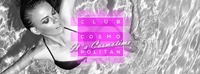 Club Cosmo Summer - Happy B-day Dj El Amin feat. Dj Pasha & Friends@Babenberger Passage