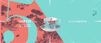5 Uhr Tee with Karotte@Pratersauna