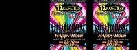 Personal Montag Sommersaison Halbzeit Party@12er Alm Bar