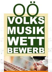 Oö. Volksmusikwettbewerb 2015@Feldbauernhof Christian Fürthauer
