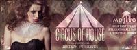 Circus of House 2015@Veranstaltungszentrum Judenburg