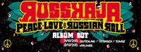 Russkaja Live@P.P.C.