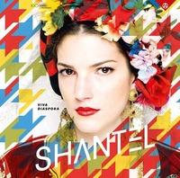 SHANTEL DJ-SET // MI, 23. Dezember 2015 // Conrad Sohm@Conrad Sohm