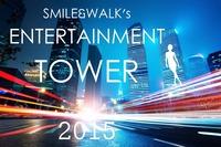 Smile&Walk's Entertainment Tower@Messe Bozen