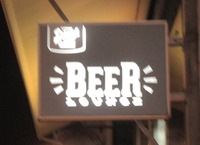 Beer Lounge am Samstag@Beer Lounge