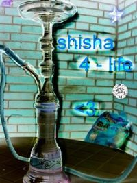Gruppenavatar von Shisha Smokers