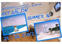 ART.SALON Summer '16@ARTOPIA Kunst im Hinterhof