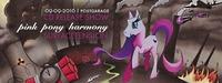 Surfacetension - CD Release Show & 20-Jahresjubiläum