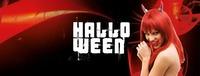 Duke Halloween