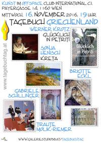 Tagebuch GRIECHENLAND@Cafe Club International C.I.