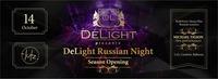 DeLight Russian Night@lutz - der club