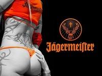 Jägermeister Challenge 2016@Abyss Bar