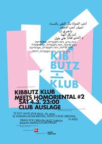 KIBBUTZ KLUB meets Homoriental #2@Club Auslage