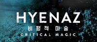Vanity Vague 17 / 02 live: Hyenaz@Fluc / Fluc Wanne
