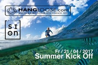 Hangloose & SION Mauritius Summer Kick Off@The Loft