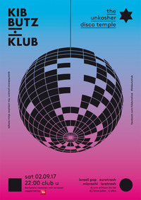 KIBBUTZ KLUB: Unkosher Disco Temple!@Club-U