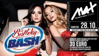 ▲▼ Birthday BASH ▲▼@MAX Disco