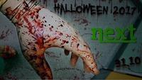 Halloween Next 2017@Next Bar