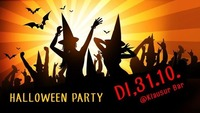 Halloween Party @Klausur@Klausur Bar
