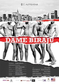 Dame Biraju - BHKP & Kosmo Ladies Gala@Simm City