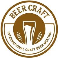 Beer Craft - International Craft Beer Meeting@Schloss Maretsch