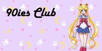 90ies Club: A Sailor Moon Christmas