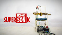 Monobo Son | Salzburg
