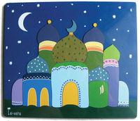 Gruppenavatar von Moscheeeee, Moscheeeee, Moschee, Moschee, Moscheeeee, eine Kirche ohne Jesus, ja das ist eine Moscheeee!