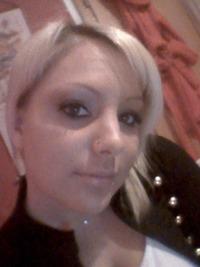 Userfoto von Pretty-girl