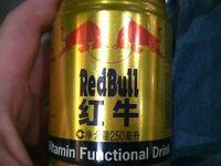Userfoto von firebug