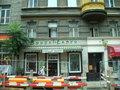 CorsettCaro - Fotoalbum